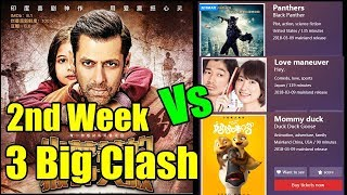 Bajrangi Bhaijaan Clash Vs Black Panther Vs Duck Duck Goose Vs Mix On March 9, 2018 In CHINA