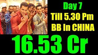 Bajrangi Bhaijaan Collection Day 7 In CHINA Till 5.30 Pm
