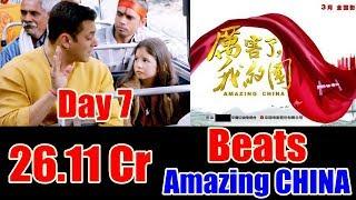Bajrangi Bhaijaan Collection Day 7 In CHINA I Beats Amazing China Movie