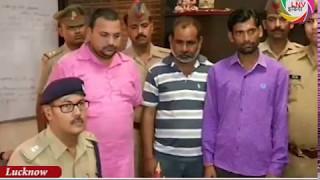 बंगलूर के व्यवसाई के  अपरहणकर्ताओ को राजधानी पुलिस ने किया गिरफ्तार