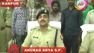 कानपुर पुलिस ने लुटेरों के गैंग का किया पर्दाफाश