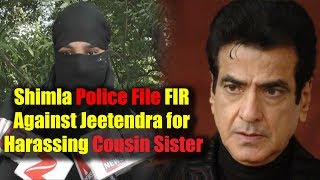 Jitendra Kumar in Trouble || Shimla Police File FIR Against Jeetendra for Harassing Cousin Sister