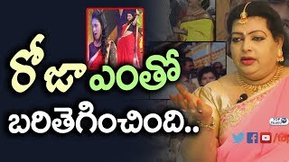 Devi Grandham about MLA Roja vulgar behavior | Malayalam Actress Sajini Interview | Top Telugu TV