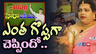 Devi Grandham Beautiful words about Chandrababu 40 years political career | TDP | Top Telugu TV