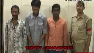 जीआरपी ने 3 शातिर बदमाश किये गिरफ्तार