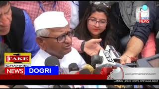 Dogri News   7th March