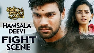 Hamsala Deevi Fight Scene - Jaya Janaki Nayaka Movie - Bellamkonda Sai Srinivas, Rakul Preet Singh