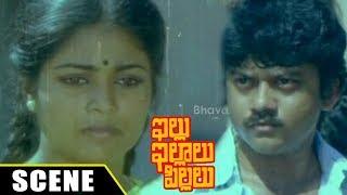 Visu Tells Maharshi To Flirt Ramana Murthy Daughter - Comedy Scene -Illu Illalu Pillalu Movie Scenes