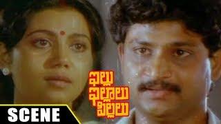 Visu Family Emotional Introduction Scene - Illu Illalu Pillalu Movie Scenes