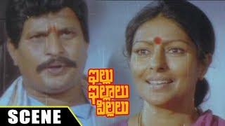 Visu Plans To Change Anand Babu And Fails - Comedy Scene - Illu Illalu Pillalu Movie Scenes
