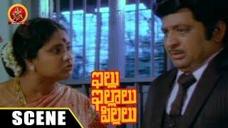 Chandramohan Superb Comedy Introduction - Illu Illalu Pillalu Movie Scenes