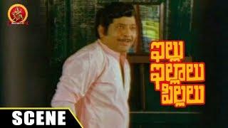 Chandramohan Tries To Flirt Aruna - Comedy Scene - Illu Illalu Pillalu Movie Scenes