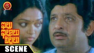 Aruna And Chandramohan Funny Love Scene - Comedy - Illu Illalu Pillalu Movie Scenes