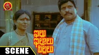 Colony People Blames Visu And Family - Emotional Scene - Illu Illalu Pillalu Movie Scenes
