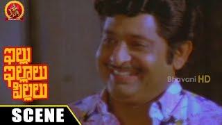 Chandramohan Tells Visu About His Love - Comedy Scene - Illu Illalu Pillalu Movie Scenes