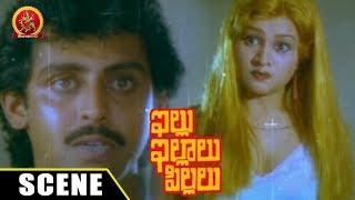 Anand Babu Argues With Miranda Over Affair - Illu Illalu Pillalu Movie Scenes