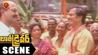Krishna Murthy Comes For Lorry Opening - Police Arrests Rallapalli - Lorry Driver Movie Scene
