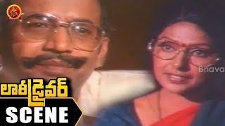 Krishna Murthy Meets Sharada About Vinod Suspension - Lorry Driver Scenes