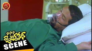Posani Krishna Murali Donates His Liver To Aarthi Agarwal - Posani Gentleman Movie Scenes