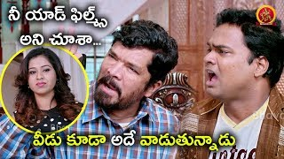 Posani Murali Madhunandan Ultimate Comedy Scene - 2018 Telugu Movies Scenes - Howrah Bridge Movie
