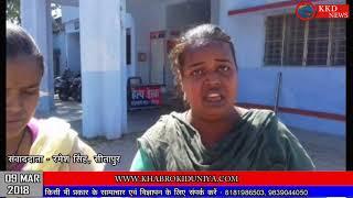 सीतापुर में दुकान हड़पने के लिए दबंगों द्वारा दो सगी बहनों के साथ छेड़छाड़ || KKD NEWS