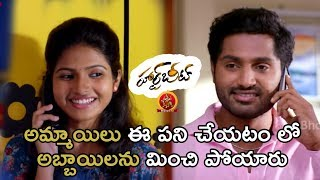Dhruvva And Venba Love Proposal Scene - 2018 Telugu Movie Scenes - Heartbeat 2018 Telugu Movie