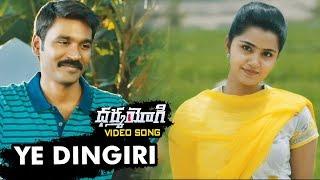 Dharma Yogi Full Video Songs - Ye Dingiri Video Song    Dhanush, Trisha,  Anupama Parameswaran video - id 341d969e7539c9 - Veblr Mobile