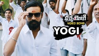 Dharma Yogi Full Video Songs - Yogi Video Song    Dhanush, Trisha, Anupama Parameswaran