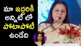 Jayaprada Speech @ Condolence Meeting Of Sridevi - TSR Lalitha Kala Parishath