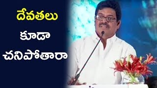 Sivaji Raja Speech @ Condolence Meeting Of Sridevi - TSR Lalitha Kala Parishath