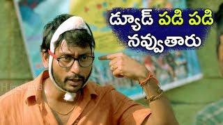 RJ Balaji Vijay Sethupathi Non-Stop Comedy Scenes - 2018 Latest Telugu Comedy Scenes