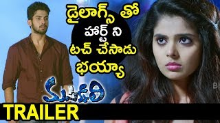 Masakali Telugu Movie Theatrical Trailer || Sai Ronak,Shravya,Sirisha Vanka