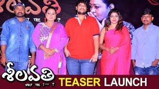 Seelavathi Teaser Launch | Shakeela - Bhavani HD Movies