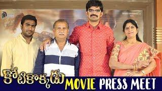 Kotikokkadu Telugu Movie Press Meet - Sudeep   Nithya Menen