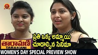 Taramani women's day Special Preview Show Bytes | Vasanth Ravi, Andrea Jeremiah