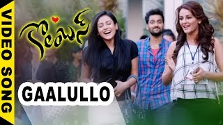 Columbus Movie Songs - Gaalullo Video Song - Sumanth Ashwin, Seerat Kapoor, Mishti