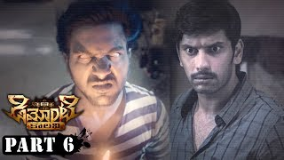 Demonte Colony Telugu Full Movie Part 6 - Arulnithi, Ramesh Thilak