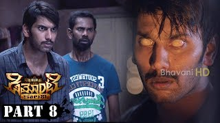 Demonte Colony Telugu Full Movie Part 8 - Arulnithi, Ramesh Thilak
