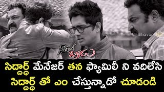 Siddharth Saves His Manager From Kidnappers - Latest Telugu Movie Scenes