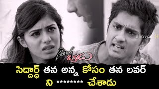 Siddharth Gets Angry On Deepa Sannidhi - Deepa Trying To Convince - Latest Telugu Movie Scenes