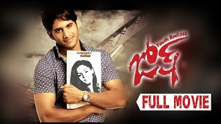 Josh Telugu Full Movie || Naga Chaitanya, Karthika, J.D Chakravarthy