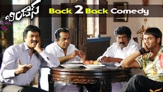 Bindaas Movie Back to Back Comedy Scenes || Manchu Manoj, Brahmanandam, Vennela Kishore, Raghu Babu