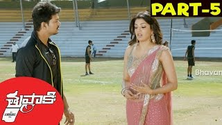 Thuppaki Telugu Full Movie Part 5 || Ilayathalapathy Vijay, Kajal Aggarwal