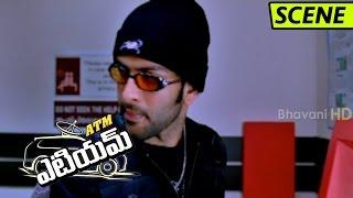 Thief Tries To Theft Prithviraj Bag - Action Scene - ATM Movie Scenes