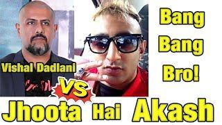 Vishal Dadlani Says Bigg Boss 11 Contestant Akash Dadlani Is Fraud!