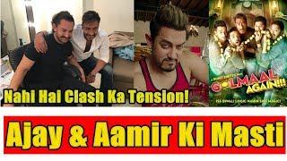 Aamir Khan And Ajay Devgn Together I Aamir Seems Like Watching Golmaal Again