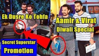 Aamir Gifts Dangal Clapboard To Virat Kohli l Virat Gifts Indian Cricket Team Jersey