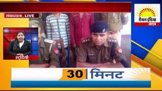 हमीरपुरमें मौदहा पुलिस को बड़ी कामयाबी#Channel India Live