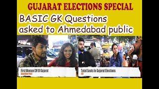 Gujarat Elections - Ahmedabad Politickled | Public GK on Politics | Troll Bollywood | Public Opinion