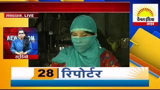 देशभर में औरतों वह अलग-अलग संस्थाओं द्वारा वुमन डे मनाया #Channel India Live